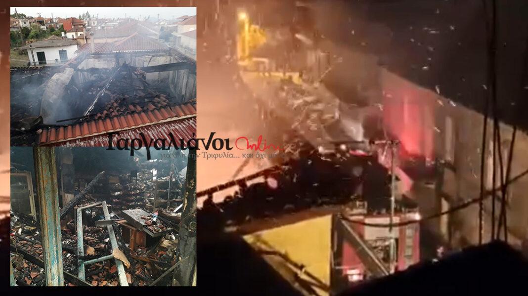 Καταστροφική πυρκαγιά στο Χανδρινού Πυλίας- Κάηκε ολοσχερώς μίνι μάρκετ