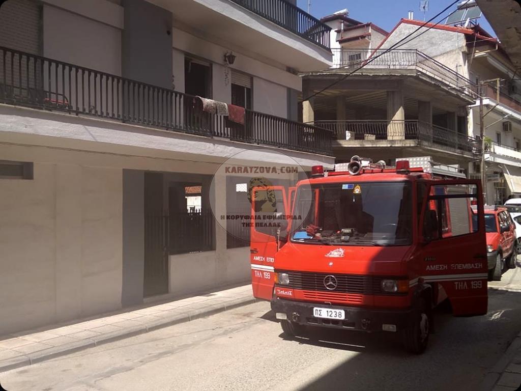 Πυρκαγιά σε διαμέρισμα στην Έδεσσα