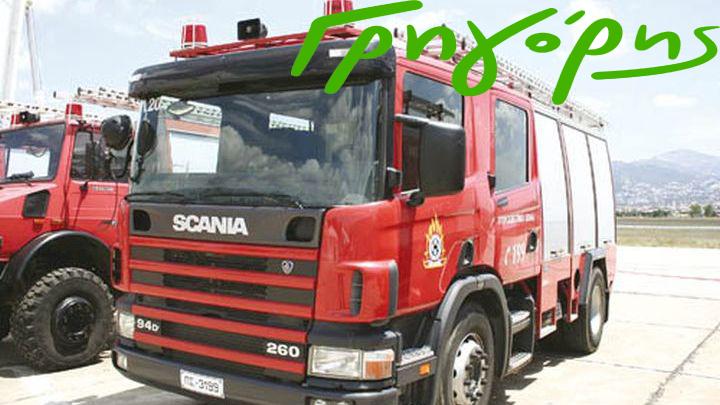 Το firefightingreece.gr σε συνεργασία με τα καταστήματα Γρήγορης προσφορά για όλα τα σώματα ασφαλείας και ένοπλες δυνάμεις