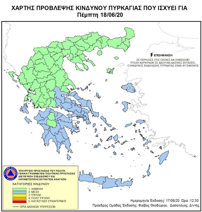 200618 1