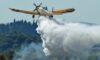 Λοκρίδα: Μεγάλη κινητοποίηση της Πυροσβεστικής για καπνό σε δασική περιοχή