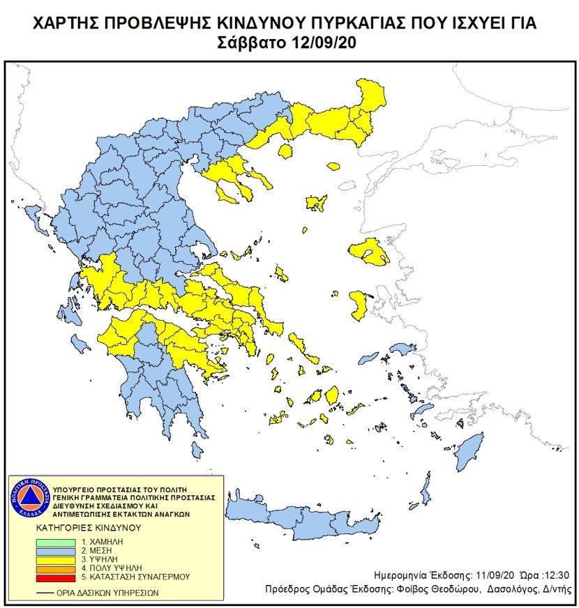 200912
