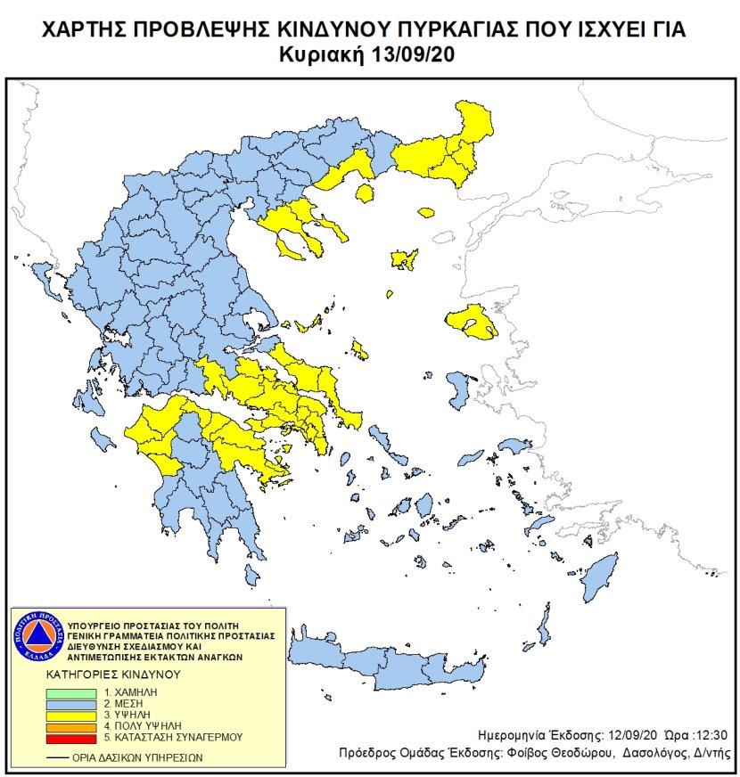 200913