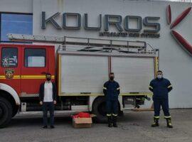 """Η εταιρία """"KOUROS S.A."""" δίπλα στους εθελοντές Αγίου Στεφάνου"""