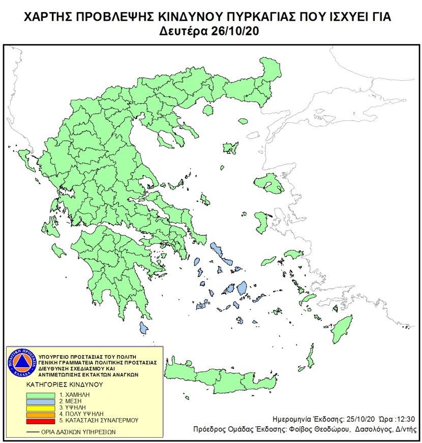 201026