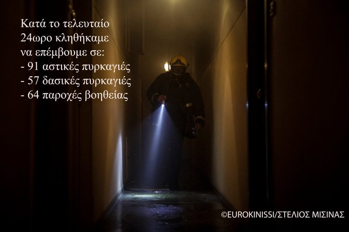 ElEcOEgUwAEkSov