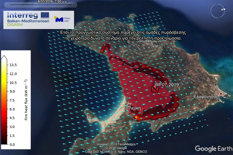 Σύστημα IRIS: Το Εθνικό Αστεροσκοπείο δίνει τα χέρια με την Πυροσβεστική για την αντιμετώπιση των μεγαπυρκαγιών