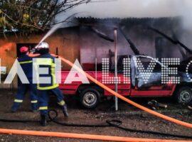 Καρούτες: Πυρκαγιά σε αποθήκη με σανό, φορτηγάκι και καρότσα