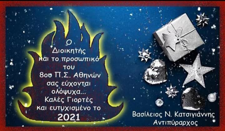 20201220 220011