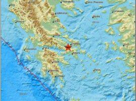 Σεισμός  τώρα στη Θήβα, αισθητός και στην Αττική