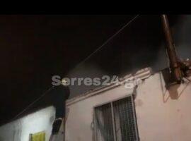Σέρρες: Πυρκαγιά σε σπίτι στον Εμμ. Παππά (Φωτο)