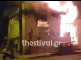 Πυρκαγιά μονοκατοικία στη δυτική Θεσσαλονίκη (video)