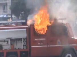 Ο Πυροσβέστης είναι ο πιο εύκολος ήρωας αλλά και το πιο εύκολο θύμα