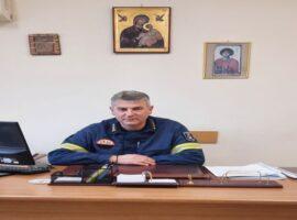 Πυροσβεστική-Ο Αρχιπύραρχος Κων/νος Αλέμης – Μετατίθεται στο Αρχηγείο