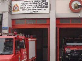 Πυρκαγιά σε σπίτι στο χωριό Εμ. Παππά – Σώθηκε ο ιδιοκτήτης