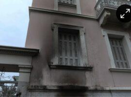 Εμπρηστικός μηχανισμός στο Ίδρυμα Μητσοτάκη-Μικρη έκταση πυρκαγιάς