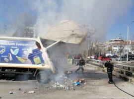 Πυρκαγιά σε απορριμματοφόρο του Δήμου Θεσσαλονίκης