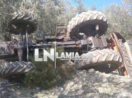 Φθιώτιδα: Τραγωδία με δύο νεκρούς – Καταπλακώθηκαν από γεωργικό ελκυστήρα