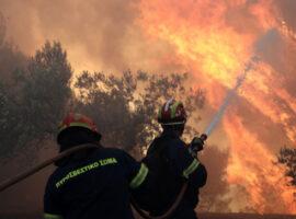66 δασικές πυρκαγιές το τελευταίο 24ωρο