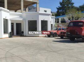 Μετεγκαταστάθηκε ο Εθελοντικός Πυροσβεστικός Σταθμός Καλύμνου σε νέο κτίριο