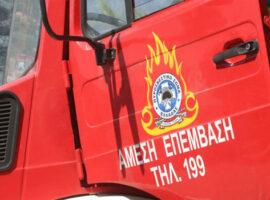 Πυρκαγιά σε διώροφη οικία στο δήμο Ακτίου – Βόνιτσας Αιτωλοακαρνανίας