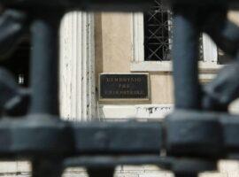 Το ΣτΕ απέρριψε τις προσφυγές των ενστόλων για το νέο μισθολόγιο