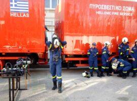 Πυροσβεστική Ακαδημία: Πρακτική εκπαίδευση Δοκίμων Ανθυποπυραγών (Φώτο)