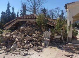 Σεισμός στην Ελασσόνα:Απεγκλωβιστηκε 1 ατομο- Κατέρρευσαν εκκλησία και σπίτι στο Μεσοχώρι