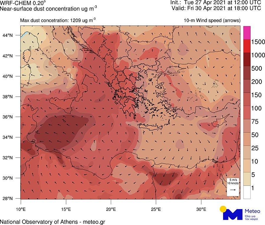 Μεγάλη Πέμπτη με 30αρια, λίγες τοπικές βροχές και αφρικανική σκόνη