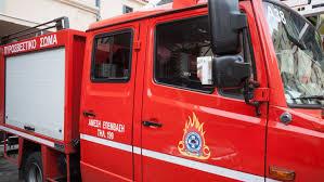 Καταγγελία για ταμείο της Πυροσβεστικής…