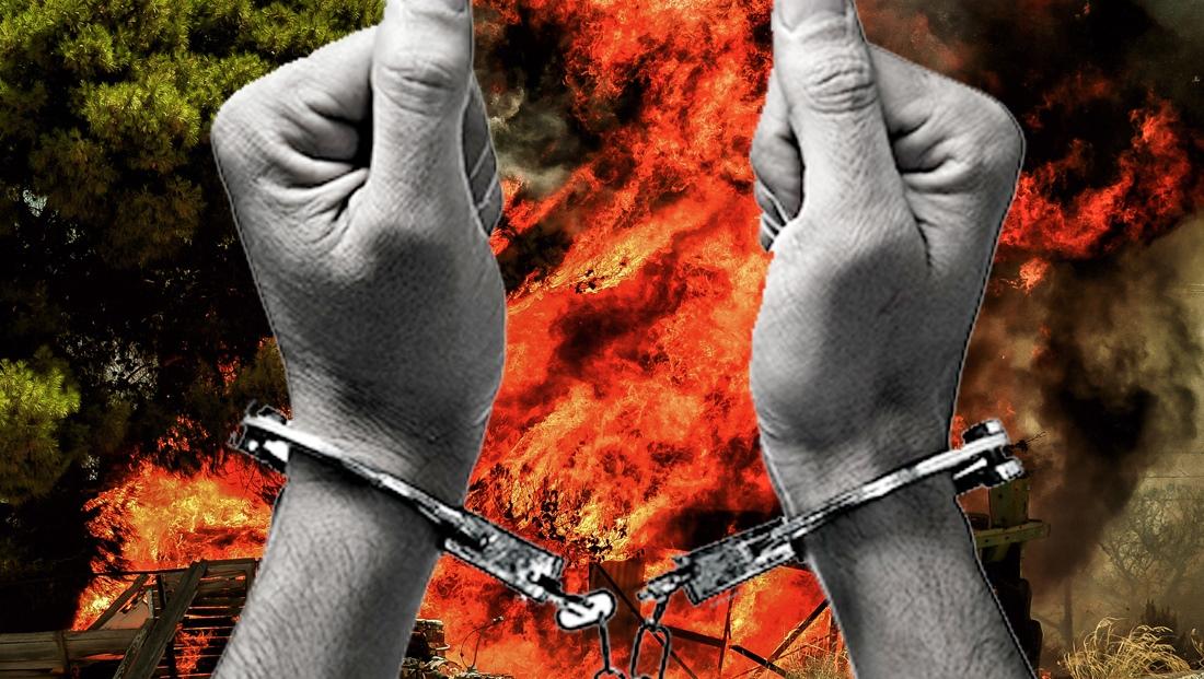 Σύλληψη στη Χαλκίδα για εμπρησμό από αμέλεια.