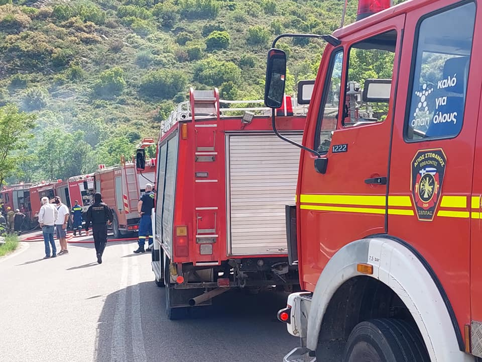 Πυρκαγιά στη Λεωφόρο Διονύσου