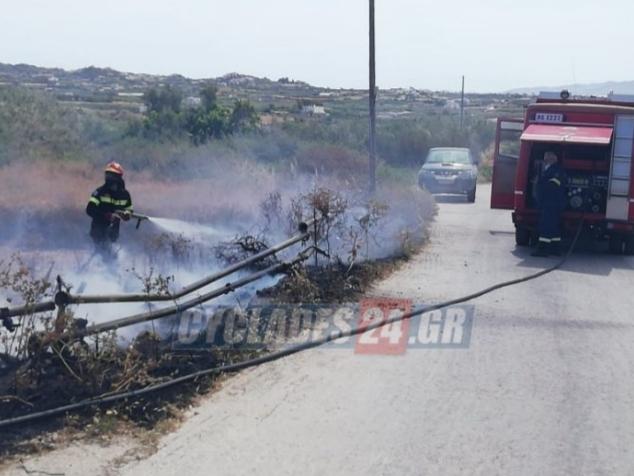 Πυρκαγιά εν υπαίθρω στο Γλινάδο της Νάξου.(φωτο-βίντεο)
