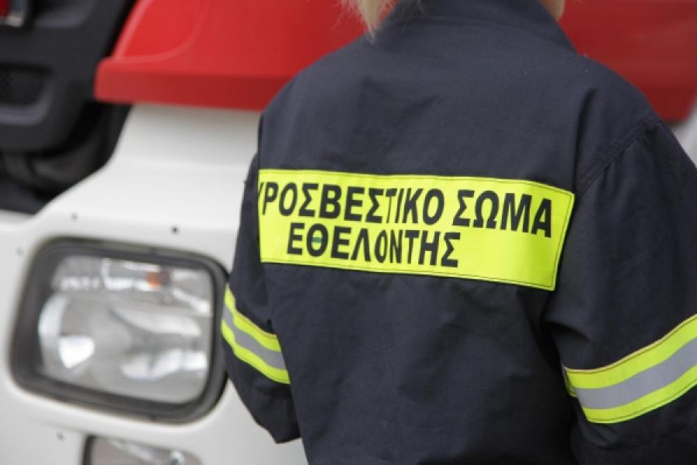 Σε αναμονή 2.500 υποψήφιοι εθελοντές πυροσβέστες