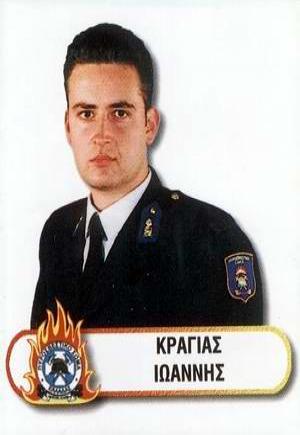 Σαν σήμερα – Νεκρός o Αρχιπυροσβέστης, Κράγιας Ιωάννης σε μεγάλη πυρκαγιά στη Θεσσαλονίκη