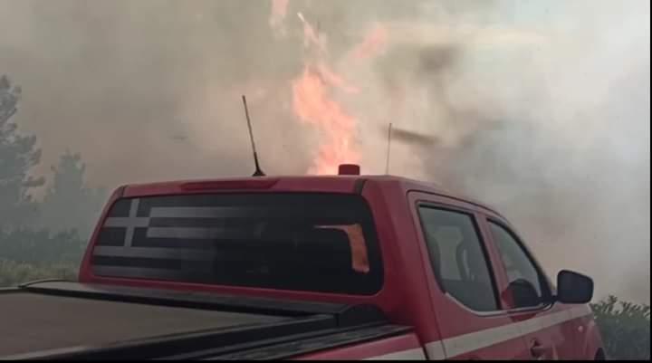 Ενημέρωση για τη δασική πυρκαγιά στην ευρύτερη περιοχή των Γερανείων