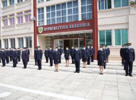Τελετή απονομής πτυχίων 27ης Ε.Σ. της Σχολής Επιμόρφωσης και Μετεκπαίδευσης Αξιωματικών του Πυροσβεστικού Σώματος