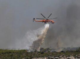 Κομισιόν: Εντείνει τις προετοιμασίες της για την περίοδο δασικών πυρκαγιών 2021