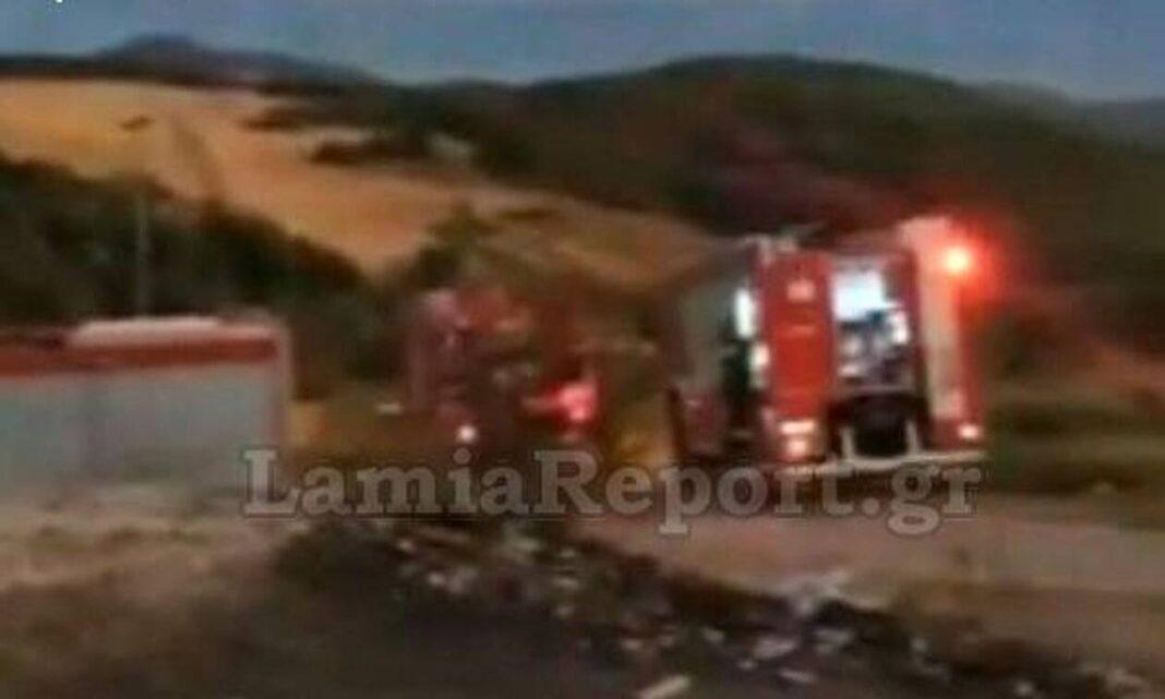 Λαμία-Επίθεση με πέτρες δέχτηκαν οι πυροσβέστες από Ρομα