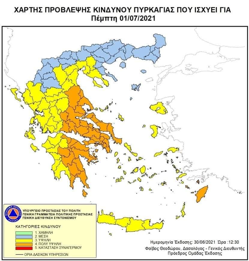 Χάρτης Πρόβλεψης Κινδύνου Πυρκαγιάς 01/07/2021