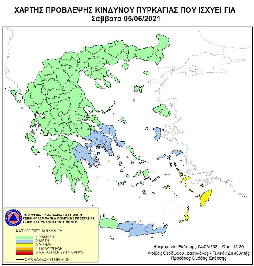 Χάρτης Πρόβλεψης Κινδύνου Πυρκαγιάς 05/06/2021
