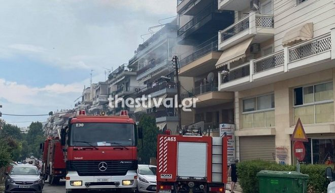 Πυρκαγιά σε διαμέρισμα στην Καλαμαριά
