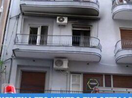Θεσσαλονίκη: Πυρκαγιά σε διαμέρισμα στο κέντρο της πόλης