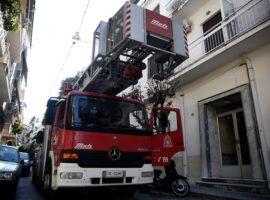Διαρρήκτες κάλεσαν την Πυροσβεστική για να τους κατεβάσει απο το μπαλκόνι