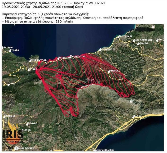 Meteo: Ακραία για τρεις λόγους η δασική πυρκαγιά στον Σχίνο Κορινθίας