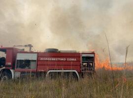 Πυρκαγιά σε γεωργική έκταση στην Κυρά βρύση Κορινθίας