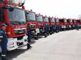 Πυροσβεστική: Ολόκληρη η νέα προκήρυξη για 150 προσλήψεις