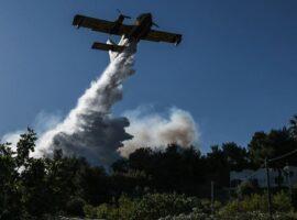 Πυρκαγιά σε χαμηλή βλάστηση στην περιοχή Νερατζούλες Ζακύνθου