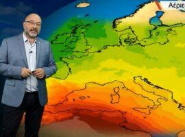 Καιρός: Προειδοποίηση Σάκη Αρναούτογλου για το νέο κύμα καύσωνα προειδοποίηση για θερμοκρασίες 42 βαθμών