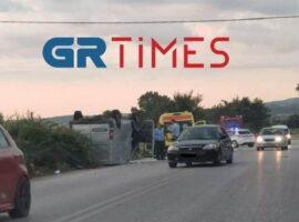 Τραγωδία στη Θεσσαλονίκη: Σφοδρή σύγκρουση τρακτέρ με μίνι βαν – Δύο νεκροί